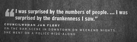 Flory Downtown Quote